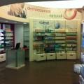 L'interno della Farmacia Crimi