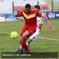 L'attaccante giallorosso Filippo Scardina (foto Giovanni Isolino per messinanelpallone.it)